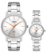 Timex Analogue Silver Dial Men's And Women's Watch – Tw00Pr198